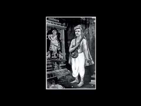 Smarisuve Na Nimma | Gopaladasaru | Bhatiyar | Padmaja Vasudevachar