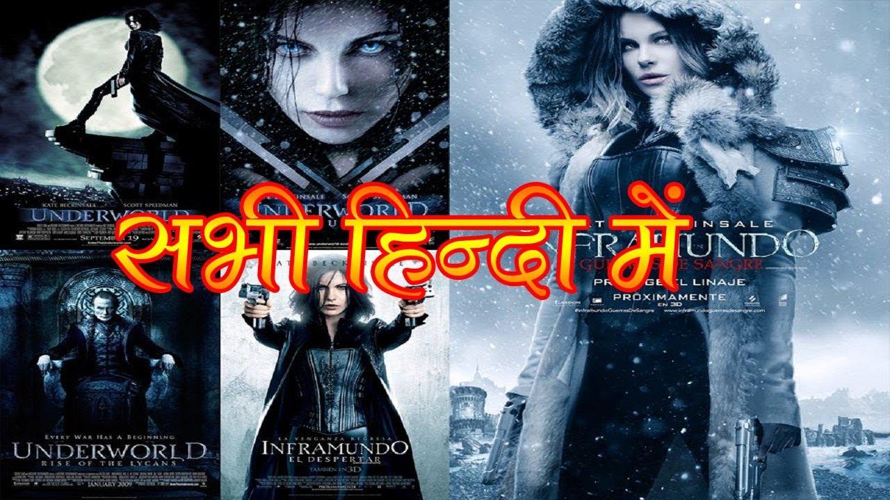 underworld full movie free download in hindi