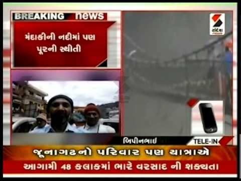 Gujarati Tourists Facing Problem During Pilgrimage || Sandesh News