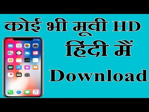 Download All Latest Movies At Release date in All languages | Full Hd Movies without Torrent |