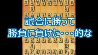 【将棋ウォーズ実況 363】 急戦矢倉 VS 矢倉早囲い 【10切れ】