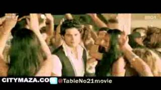 Table No  21 Theatrical Trailer