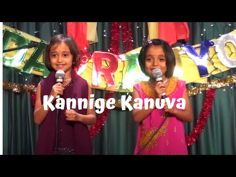 Kannige Kanuva Devaru Endare by Disha and Nisha Javagal
