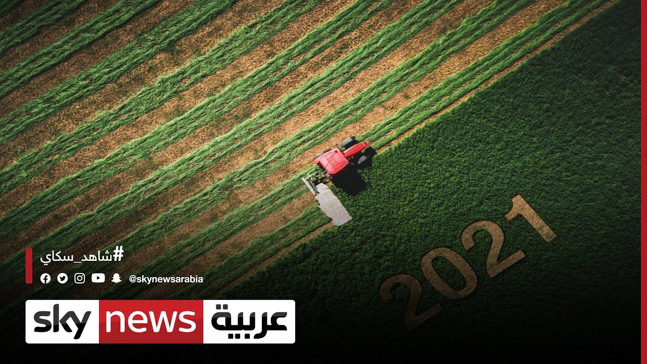 وزير الزراعة واستصلاح الاراضي المصري :حقوقنا في مياه النيل أزلية وحق لمصر في الوجود | #الاقتصاد  - 18:00-2021 / 5 / 10