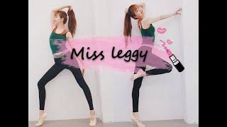 Miss leggy-長腿景詒-kpop random dance cover.