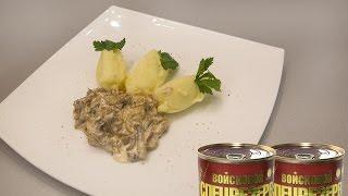 Рецепты с тушенкой - Бефстроганов из говядины Войсковой Спецрезерв