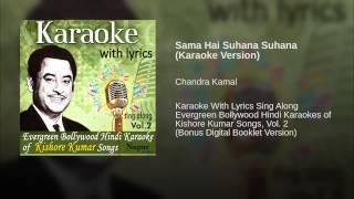 Sama Hai Suhana Suhana (Karaoke Version)