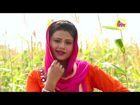 New Haryanvi Songs 2018 - बाढ़ा    Mahi Chauhan   TR Panchal   Latest Haryanvi Hits