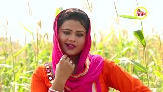 New Haryanvi Songs 2018 - बाढ़ा  | Mahi Chauhan | TR Panchal | Latest Haryanvi Hits