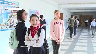 Новости дня. Выпуск 03.10.19