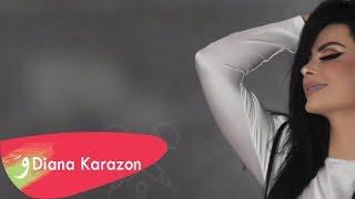 Diana Karazon - Yaashag El Neswan [Official Lyric Video] (2018) / ديانا كرزون - يعشق النسوان