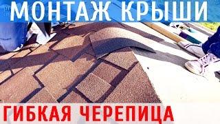 видео Как устроена вальмовая крыша?