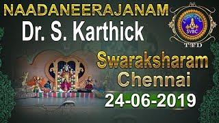 నాదనీరాజనం | Nadaneerajanam | 24-06-19 | SVBC TTD