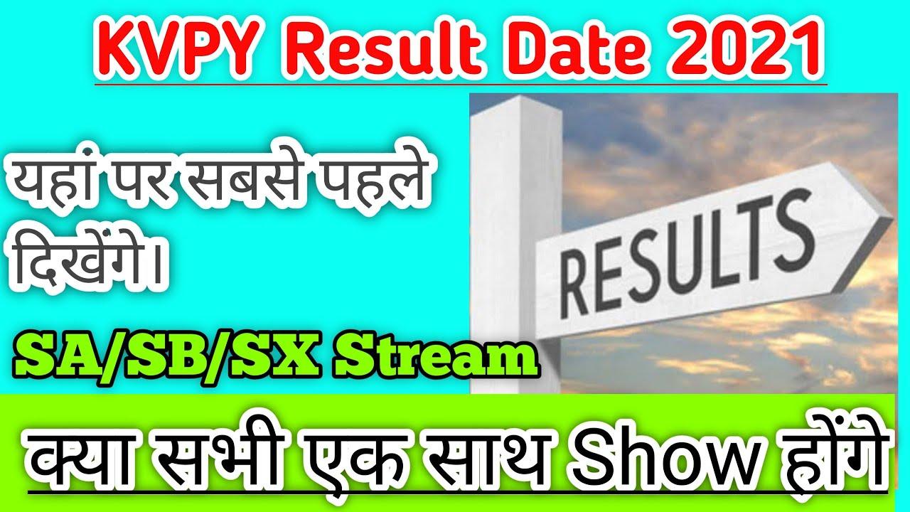 Download Kvpy Exam 2021 Result Out date  kvpy result date  kvpy admission