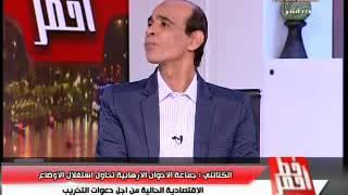 فيديو..إسلام الكتاتني: دعوة 11/11 انطلقت من خارج مصر