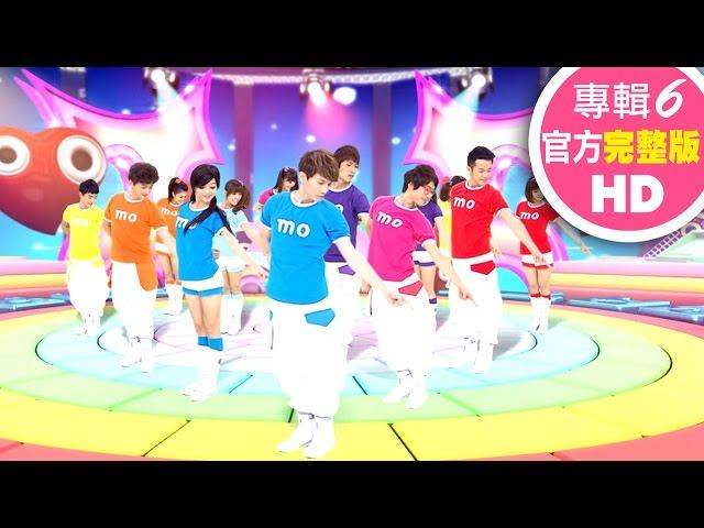 momo親子台 | momo歡樂谷專輯6 _ 10.銀色派對【官方HD完整版MV 】