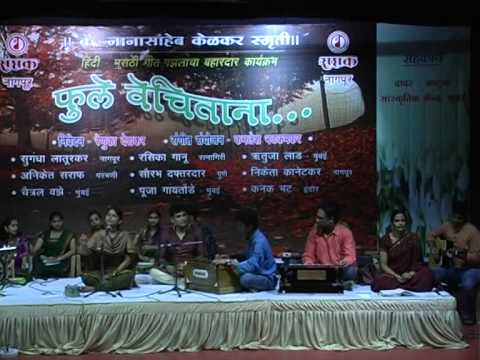 Sugam sangeet programme at Nagpur by SAPTAK and Dadar Matunga Cultural Centre