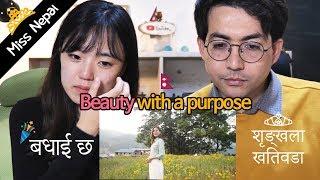 Miss Nepal BWAP Miss World 2018 (Beauty with a purpose) Shrinkhala Khatiwada l Reaction & Discussion