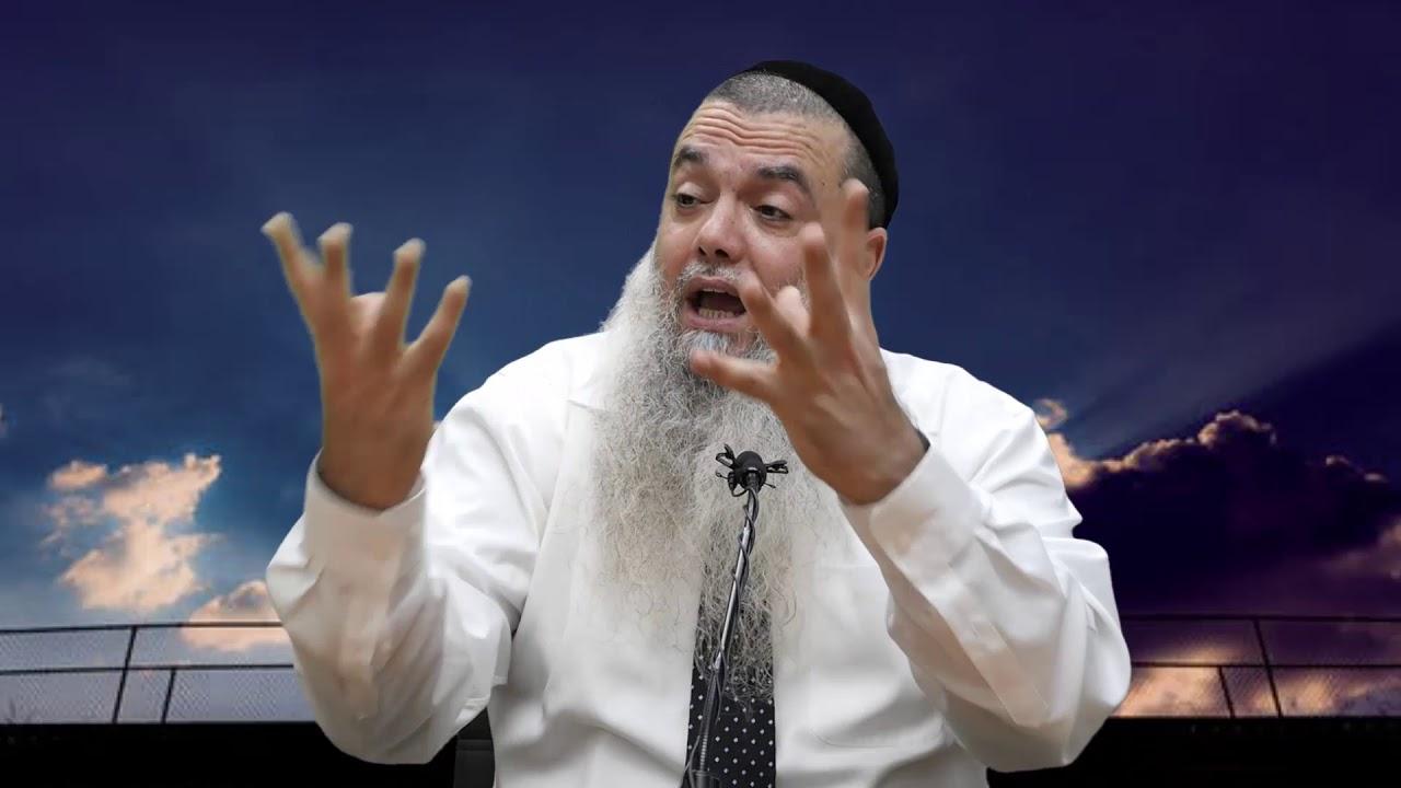 אמונה קצר: עמו אנוכי בצרה - הרב יגאל כהן HD