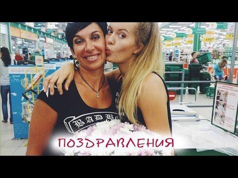 Флешмоб в супермаркетеПоздравление с Днем Рождения