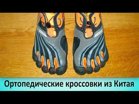 Ортопедическая обувь для рукожопых мастеров