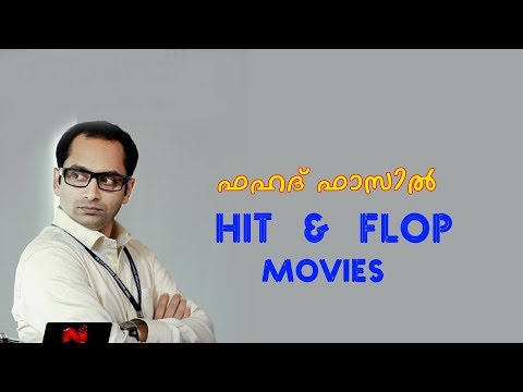 Fahad Fazil Hit and Flop movies