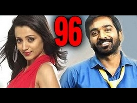 96 full movie in tamil online