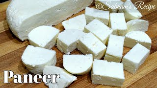 বাড়িতেই বানিয়ে ফেলুন বাজারের মতো পনির || Homemade Paneer Recipe || How to make soft Paneer at Home