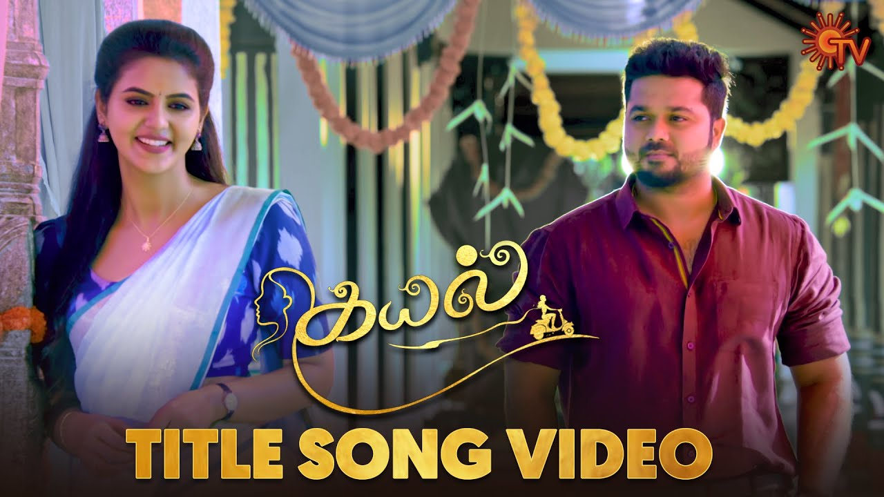 Download Kayal - Title Song Video | கயல் | From 25th Oct | Mon-Sat @7.30 PM | Tamil Serial Songs | Sun TV