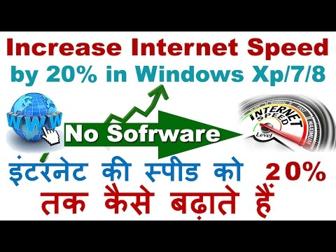 How To Increase Internet Speed By 20% In Windows Xp/7/8 Without Any Software