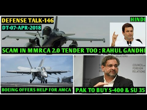 Indian Defence News : SCAM in MMRCA 2 Deal,F/A-18 Super Hornet India,NAG Tech Transfer,(Hindi)