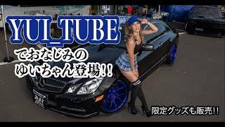 あの車系女性YouTuberがLIBERTYにやってきた。