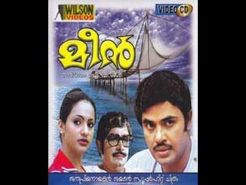 Meen Malayalam Full Movie | Adoor Bhasi | Jayan | Ambika | Malayalam Film
