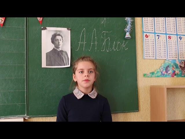 Изображение предпросмотра прочтения – АнастасияКоваленко читает произведение «Ветхая избушка» А.А.Блока