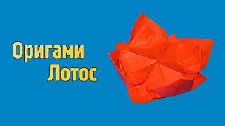 Как сделать лотос из бумаги своими руками (Оригами)