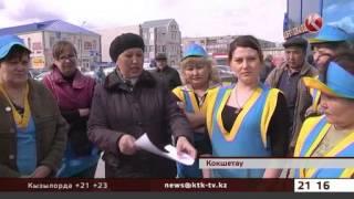 Торговцы центрального рынка Кокшетау ощущают себя зеками