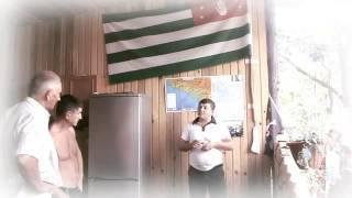 Алахадзе Шаумяна 55, отдых в Абхазии
