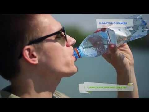 5 фактов о жажде