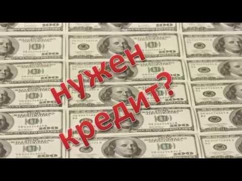 какую зарплату указывать при оформлении кредита