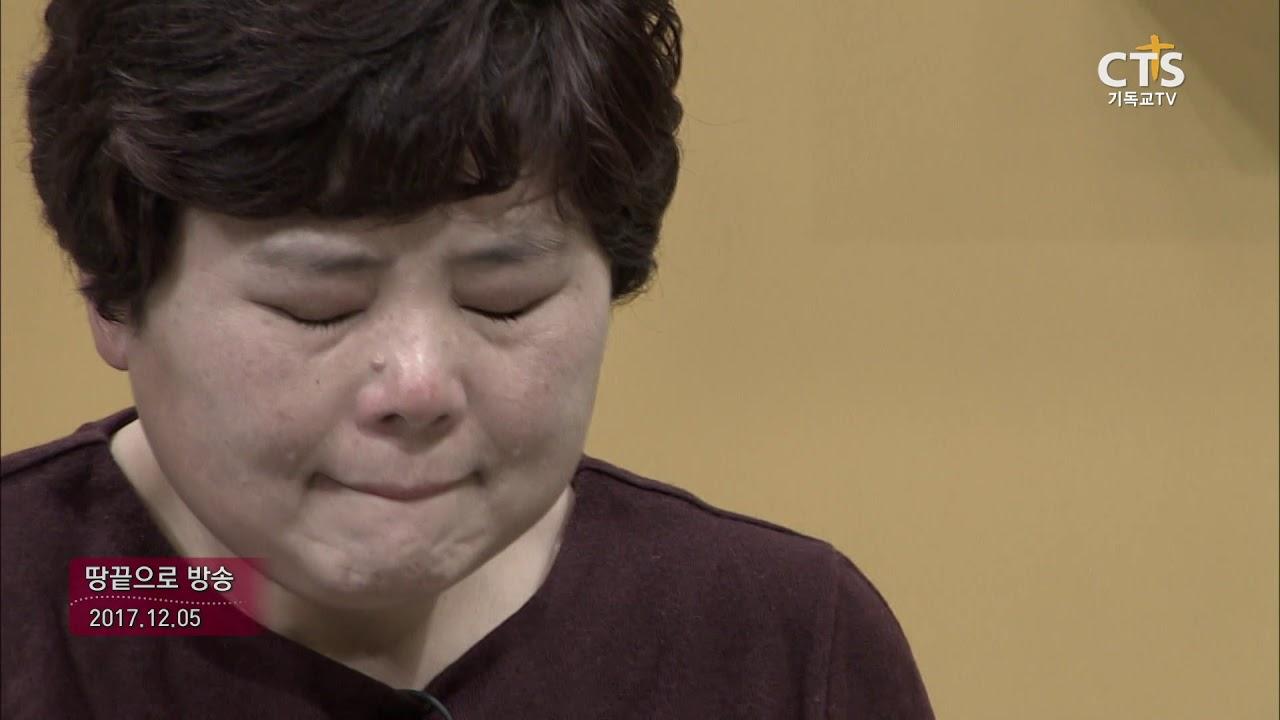 CTS 7000미라클 땅끝으로 성탄특집 연천한사랑교회와 주천동산교회 소식