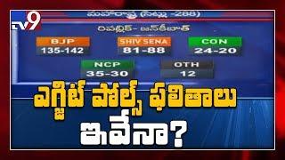 Maharashtra & Haryana Exit Polls update- TV9