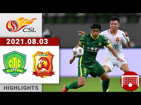 Beijing Guoan Wuhan Zall Goals And Highlights
