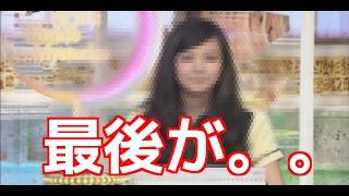 清水富美加(千眼美子)の最後のブログがヤバイと話題になっています 【...
