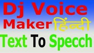 how to make dj voice maker online hindi text to speech? dj ka name kaise banaye hindi voice mai.