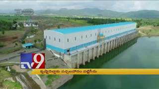 Pattiseema Project || Krishna Delta's lost glory set to return || 30 Minutes - TV9