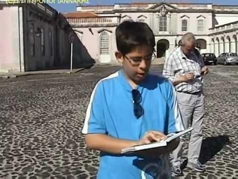 ΠΟΡΤΟΓΑΛΙΑ PORTUGAL 2 TYPET SANTA MARIA DA FEIRA