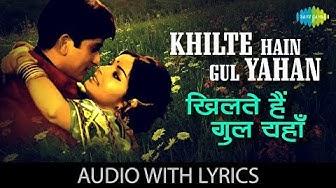 Khilte Hain Gul Yahan with lyrics   खिलते हैं गुल याहान के बोल   Kishore Kumar   Sharmilee   HD Song