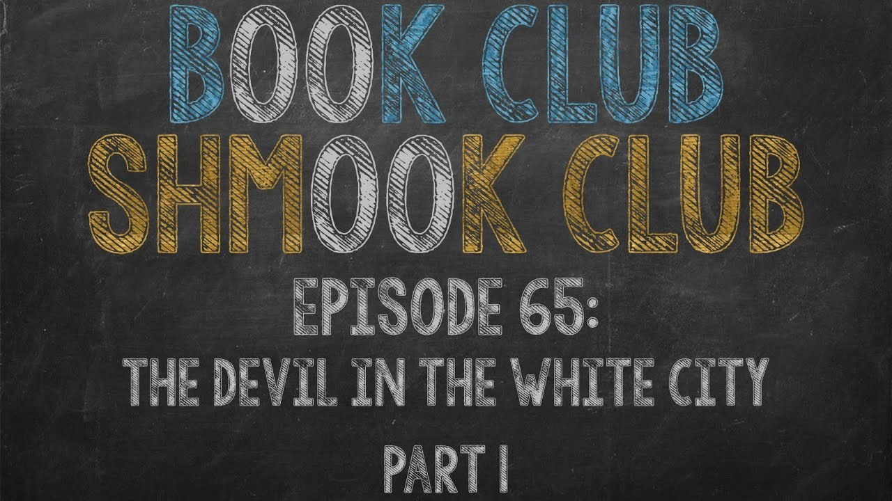 devil in the white city audiobook part 1