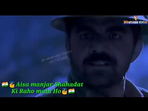 desh-bhakti-whatsapp-status-video!!-aisa-manjar-shahadat-ki-aakhon-main-30sec-video
