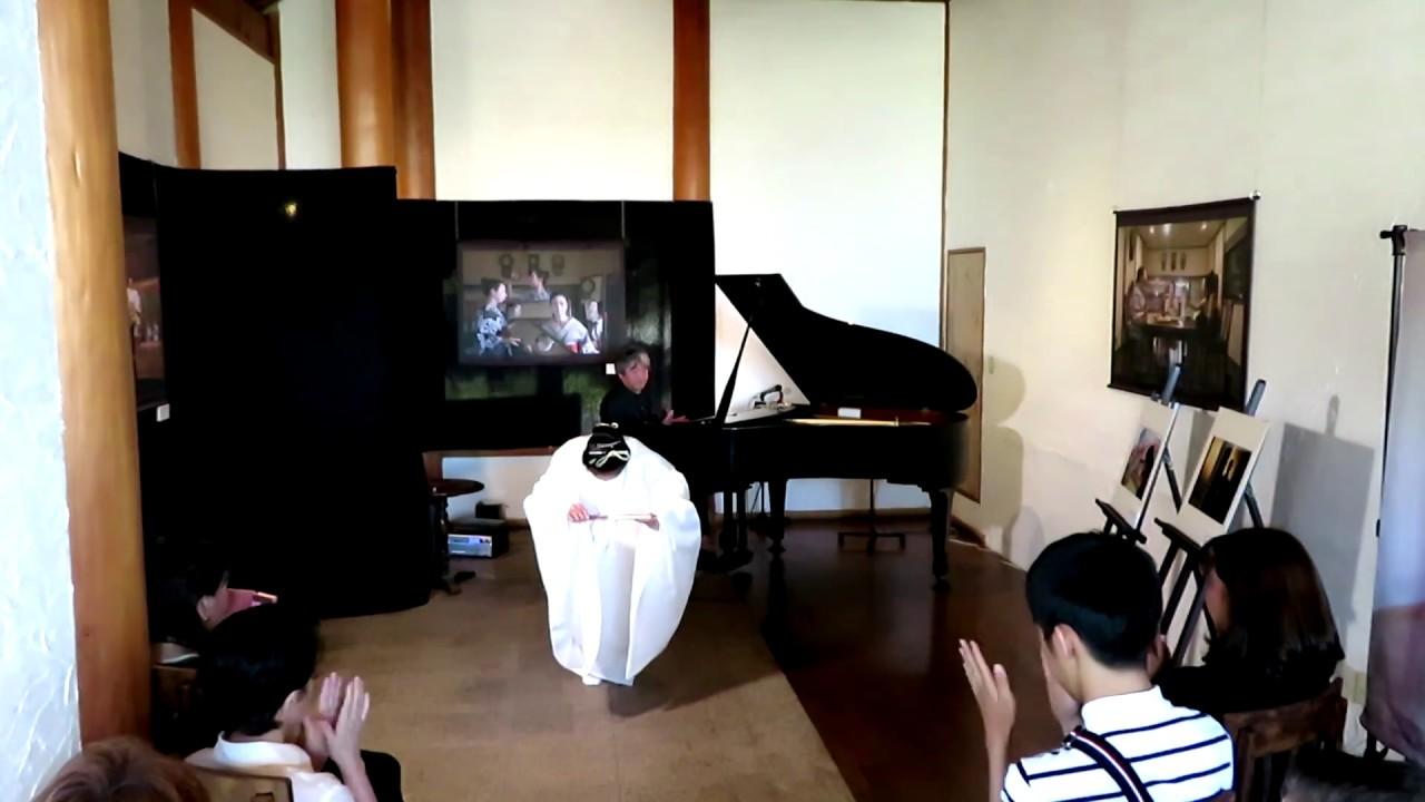 天上の華 やまとの季(とき) - YouTube